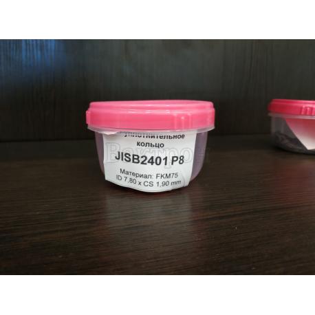 JISB2401 P8