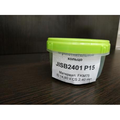 Витоновое уплотнение JISB2401 P15