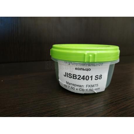 Витоновое уплотнение JISB2401 S8 ID 7,50 x CS 1,50 mm (75B) FKM75