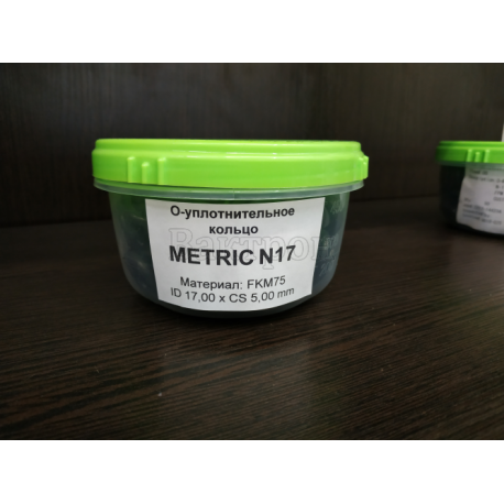 Витоновое уплотнение METRIC N17 ID 17,00 x CS 5,00 mm (75B) FKM75