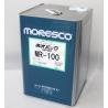 Вакуумное масло NEOVAC MR-100
