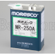 Вакуумное масло NEOVAC MR-250A