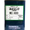 Вакуумное масло NEOVAC MC-400