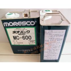 Вакуумное масло NEOVAC MC-600