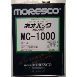 Вакуумное масло NEOVAC MC-1000