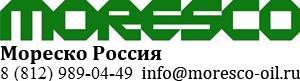 Moresco масла и смазки. Вакуумное масло Moresco Япония. Масло для вакуумных насосов Neovac. Минеральное масло MR-100, MR-200, MR-250, MR-200A, MR-250A, EP-83, ST-200, смазка NEOVAC. Синтетическое масло SO-M, SO-H, SA-L, SA-M, SA-H. Масло для диффузионных насосов SY, SX.
